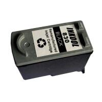 【CANON IP1180墨盒】佳能PG830墨盒 IP1880 IP1980 INKOOL出品