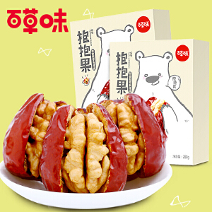 【百草味-枣夹核桃抱抱果260gx2盒】和田红枣夹核桃仁 干果零食特产