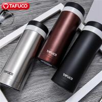 泰福高(TAFUCO)日本不锈钢真空保温杯男士女士水杯茶杯