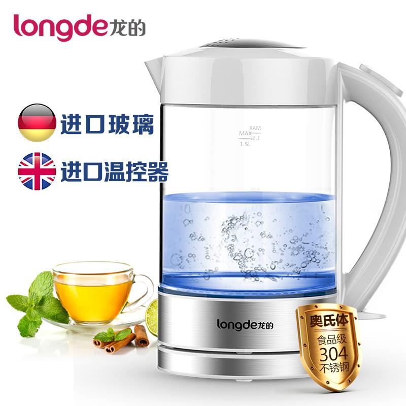 龙的ld-k1015德国肖特玻璃电热水壶1.5l自动断电