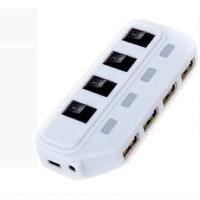 赛勒普 SLP-HUB01 USB分线器 HUB转换器集线器 一拖四高速4口集线器HUB 白色 可带动2T硬盘(适用于笔记本、台式机各种带有U口设备)