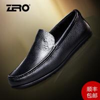 零度尚品新品舒适透气豆豆鞋 时尚潮流男休闲鞋 柔软按摩底男鞋 63976