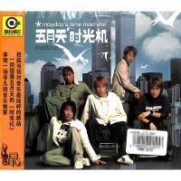 时光机-五月天CD