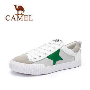 Camel/骆驼女鞋 2016秋季新品韩版休闲平跟单鞋舒适小白鞋百搭秋鞋