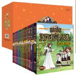 杨红樱淘气包马小跳系列 典藏版 礼盒装 (套装共24册)