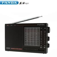 熊猫6160 全波段收音机二次变频半导体指针便携式老人收音机