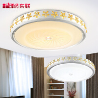东联 LED卧室灯吸顶灯 现代简约调光灯具书房灯圆形温馨餐厅灯饰x116