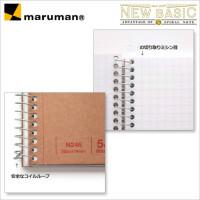 日本maruman玛禄曼 spiral B5 40页牛皮纸封面螺旋笔记本 记事本