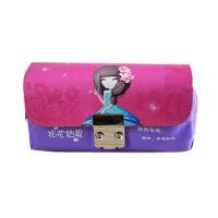 花花姑娘笔袋带密码锁铅笔盒女韩国 初中生双层大容量铅笔袋