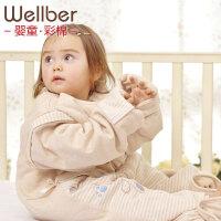 威尔贝鲁 彩棉成长型宝宝睡袋 婴儿睡袋儿童睡袋防踢被春夏秋