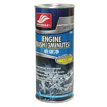 好顺积碳净 发动机内部清洗剂 汽车引擎免拆清洁剂