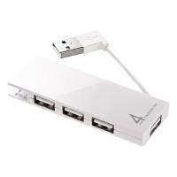【品牌直供】日本SANWA 包邮! USB-HMB406W USB2.0集线器 分线器 无需电源多功能usb分线器 * HUB 多合一
