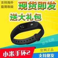 小米手环2二代 智能安卓苹果光感版腕带 计步防水测心率 黑色现货预定