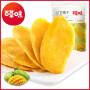 【百草味_芒果干】120gx3袋休闲零食 蜜饯果脯 水果干小吃芒果条 芒果片
