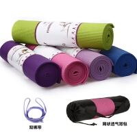 慕柏郦 8mm加厚 瑜伽垫 防滑初学 瑜珈垫 愈加毯 环保型无刺激味 健身垫 防滑垫