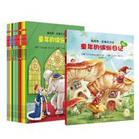 我的成长日记系列:童年的缤纷日记(全12册)