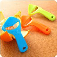 韩国创意大号手握厨房实用剥橙神器 橙子去皮器削皮器