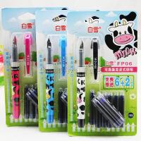 白雪文具 FP06 可爱奶牛学生可擦钢笔 直液式换囊钢笔 赠8支墨囊