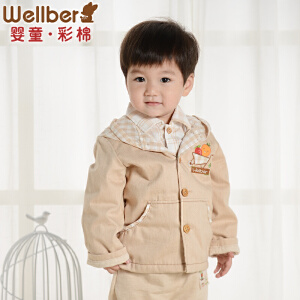 威尔贝鲁 男童风衣 纯棉儿童秋装童装 男童开衫外套春秋