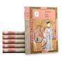 中國歷代服飾文物圖典(共六冊)