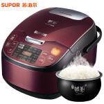 【SUPOR】苏泊尔 CFXB40HC12-120 电饭煲 IH电磁加热 智能预约家用电饭锅