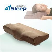 Aisleep 睡眠博士 蝶形 护颈 记忆枕 慢回弹  枕芯 颈椎枕 护颈枕 枕头 标准款