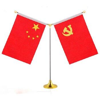 中国国旗 团旗 党旗 军旗 1.2.3.4.5号 桌旗 请看准型号 桌旗金色