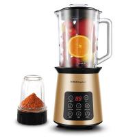 荣事达(Royalstar)料理机榨汁机家用婴儿辅食果汁机RZ-8001A(可榨汁研磨搅拌)