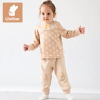 威尔贝鲁 宝宝内衣套装纯棉 春秋季婴儿保暖高领衣服薄款1-2-3岁