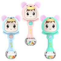 谷雨 新生儿宝宝摇铃0-1岁 婴儿玩具牙胶3-6-12个月益智早教幼儿手摇铃