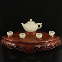 和田玉双层如意纹薄胎茶壶茶杯茶具一套摆件