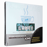 正版欧美英文抒情蓝调咖啡馆爵士轻音乐精选黑胶汽车载CD光盘碟