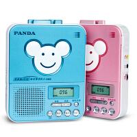 熊猫F322 450秒复读机磁带复读机 五级变速 智能充电收录机 录音机 复读播放机  同步步高复读机功能一样