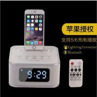 iristime S1Pro苹果音响iphone6S/5手机充电底座音箱