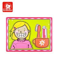 特宝儿 宝宝爱刷牙情景拼图公主版  益智拼图 儿童玩具