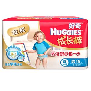 [当当自营]Huggies好奇 金装成长裤 男 XL号15片(适合13-18公斤)婴儿拉拉裤
