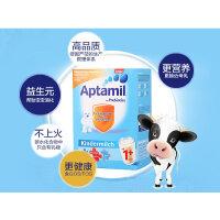 【当当海外购】母婴 进口奶粉 荷兰美素(HeroBaby) 奶粉5段 海外购