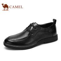 camel骆驼男鞋 夏季新款 镂空时尚休闲舒适透气男士皮鞋