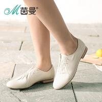 茵曼女2016新品真羊皮平跟舒适文艺小白鞋单鞋休闲鞋