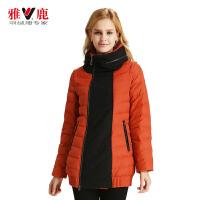 雅鹿自由自在秋冬女士女款羽绒服 短款女士羽绒服 F126870
