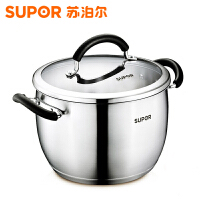 苏泊尔(supor)22cm复底不锈钢汤锅 汤煲加厚炖汤锅加深炖锅 电磁炉通用ST22A1