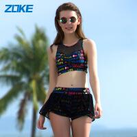 ZOKE洲克女士泳衣两件套分体保守平角裤泳装运动背心少女游泳衣117501210