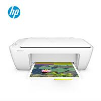 【支持礼品卡】hp惠普Deskjet 2132 彩色喷墨一体机(打印/复印/扫描) A4幅面/标配黑彩双墨盒 HP惠普一体机1510升级款,学生打印作业超值之选