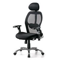 【品牌直供】日本SANWA 150-SNC097 健康椅 电脑椅 网椅 办公转椅 升降椅子 逍遥舒服 人体工学椅