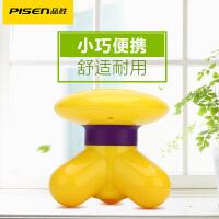 【包邮】品胜USB迷你按摩器 mini小型三脚震动电动蘑菇按摩棒颈部肩部 USB迷你按摩器