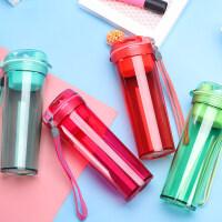 特百惠晶彩茶韵随心杯400ML塑料水杯学生运动便携水杯