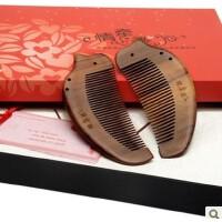 谭木匠  SP礼盒情侣对梳 新婚礼物结婚礼品创意实用木梳
