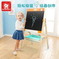 特宝儿 儿童画板 磁性木制支架式 儿童单板双面黑板白板画架写字板可升降