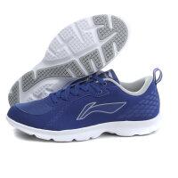李宁跑步新款男鞋低帮耐磨跑步鞋运动鞋ARBJ001-3