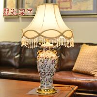 墨菲纽曼米莱欧式台灯彩绘陶瓷卧室创意现代简约时尚客厅灯具小号